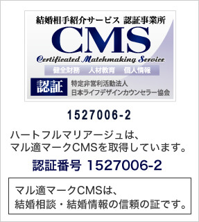 side_cms