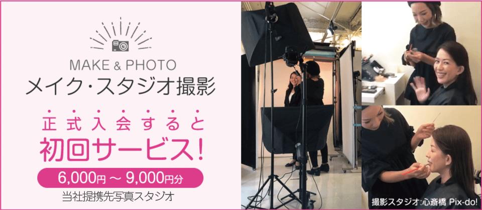 pixdo_photo-0729