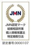 jmn_masamura2