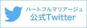 sbana_twitter