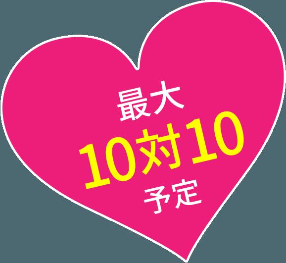 saidai10