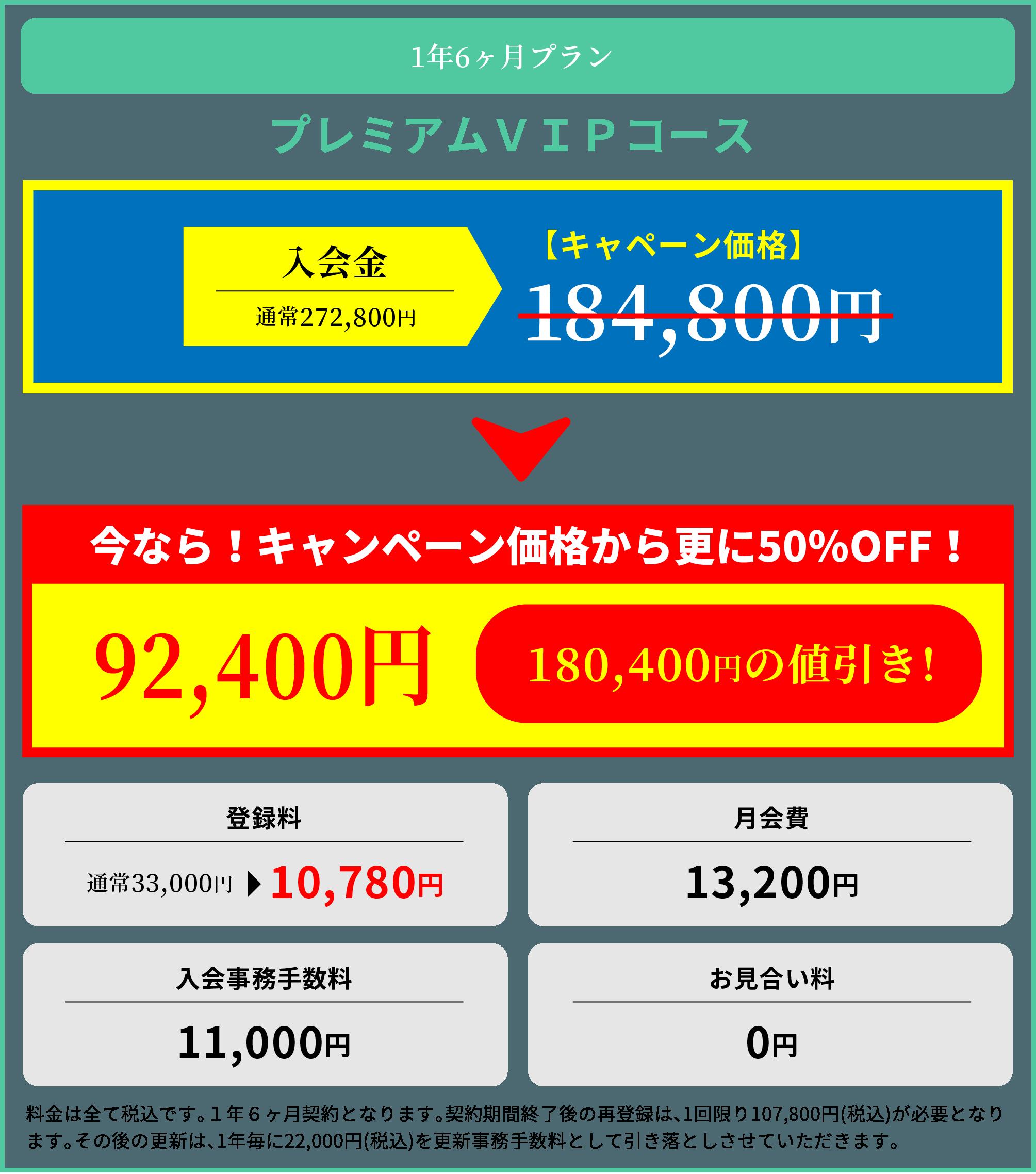 new_price02-sp