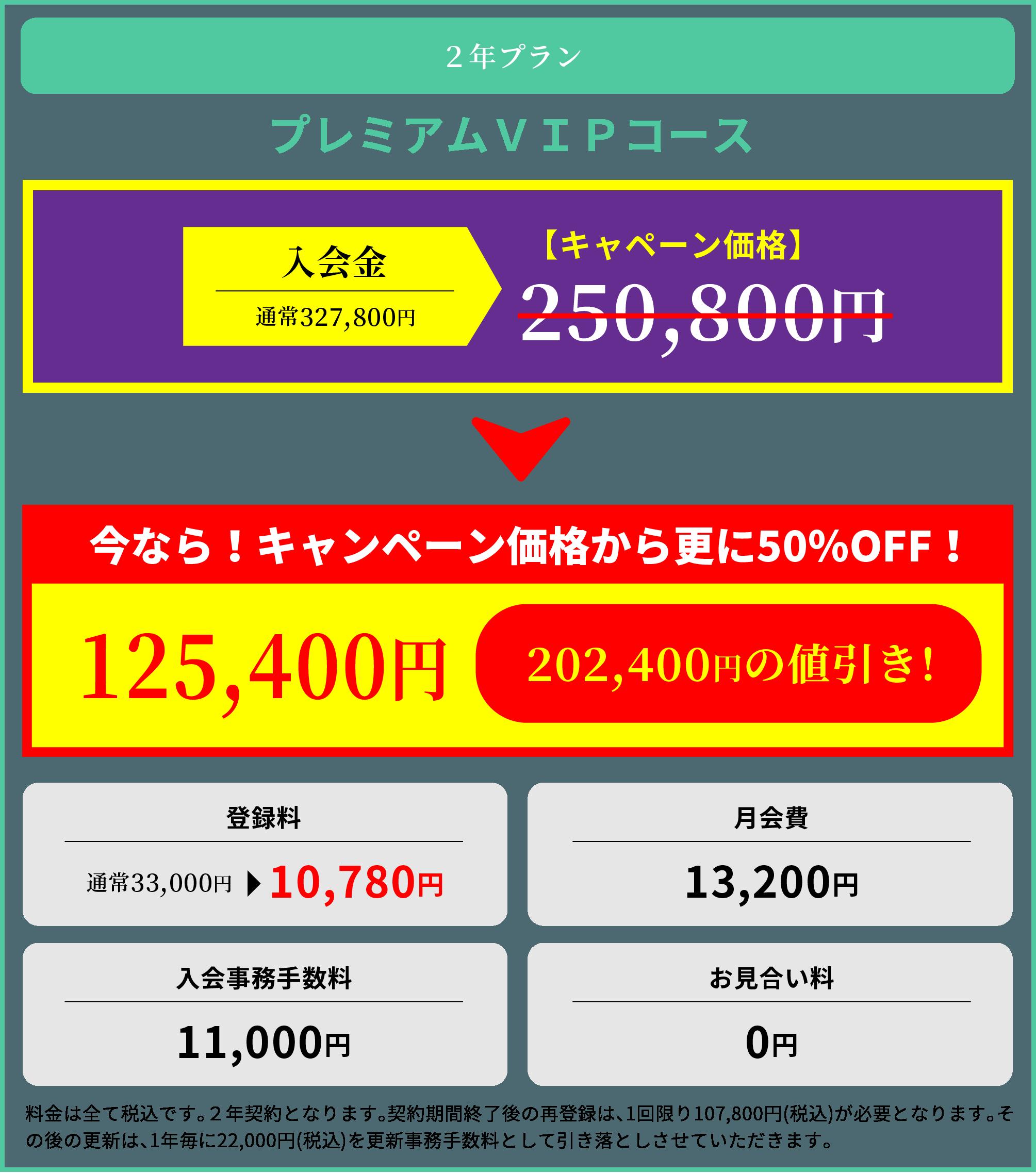 new_price03-sp