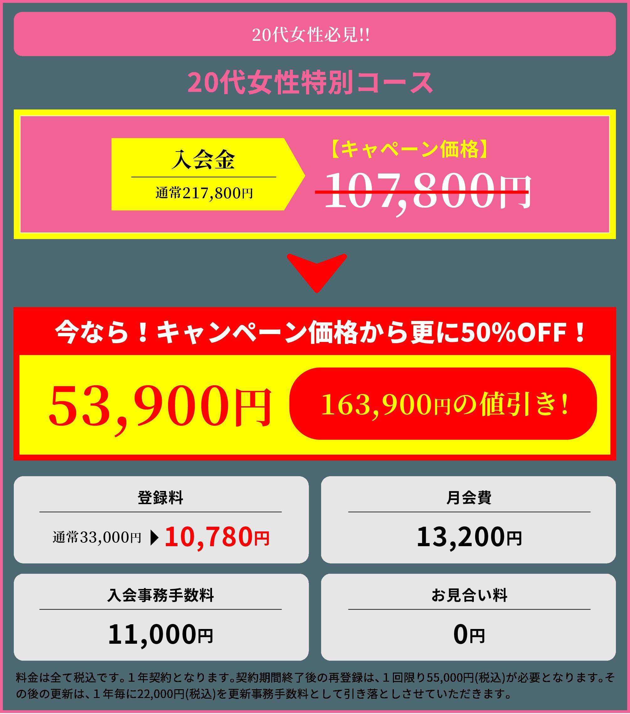 new_price04-sp