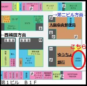 opendoormap
